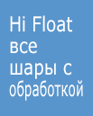 hi-float-shary
