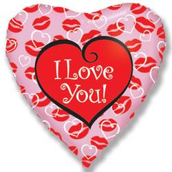 Шар (18''/45 см) Сердце, Я люблю тебя (поцелуи), Розовый, 1 шт.
