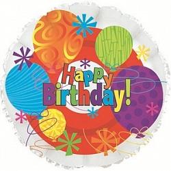 Шар (18''/45 см) Круг, С Днем рождения (воздушные шарики), Белый, 1 шт.