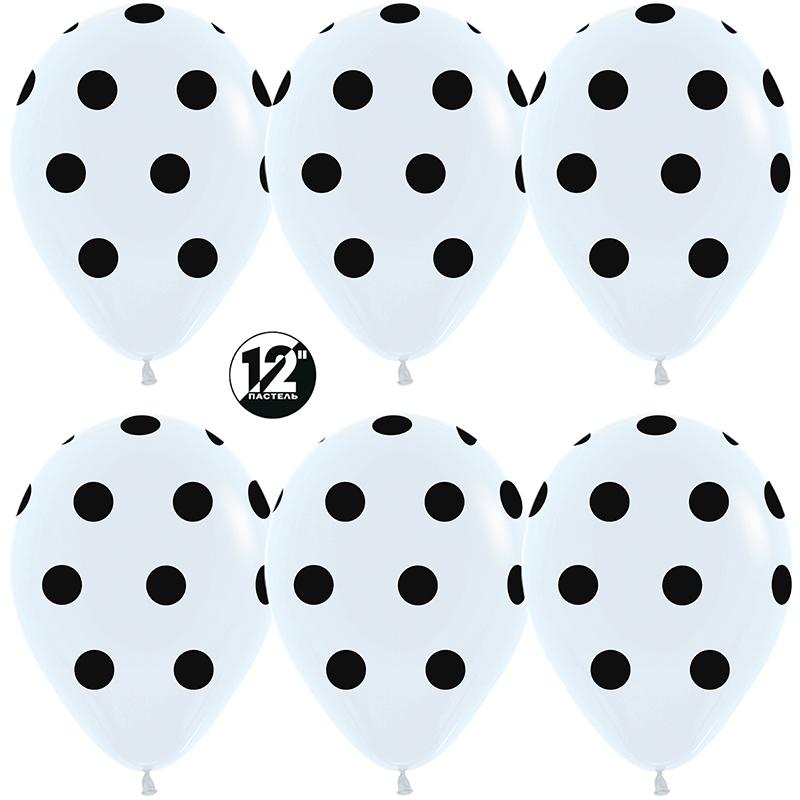 Шар (12''/30 см) Черные точки, Белый (005), пастель, 5 ст,