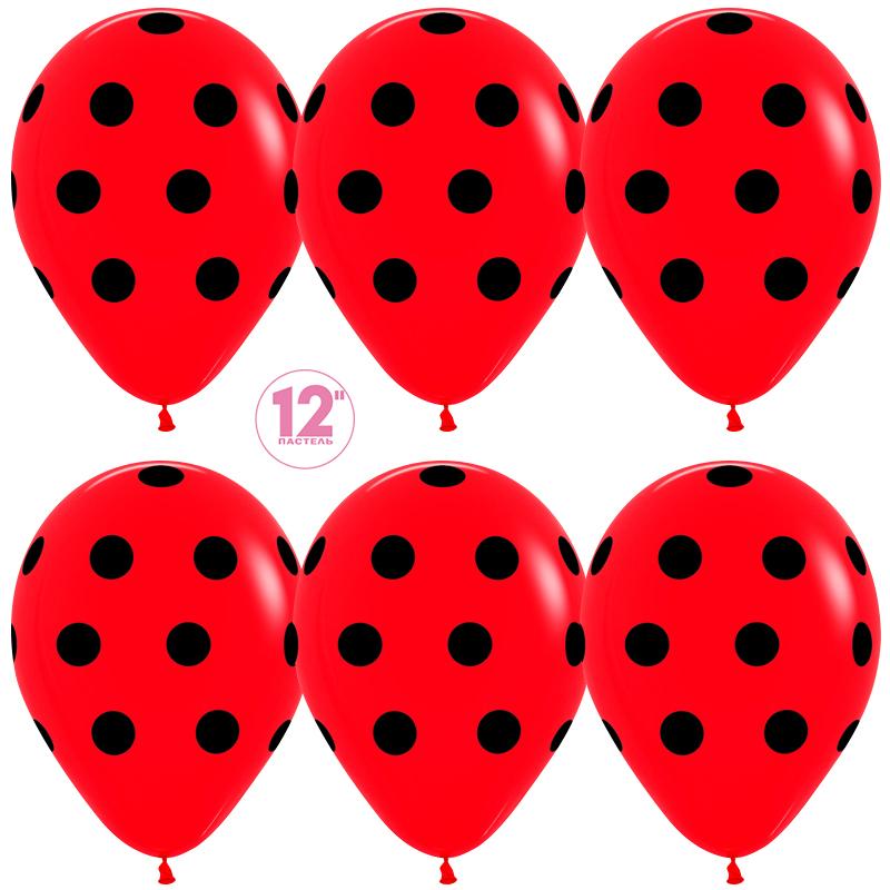 Шар (12''/30 см) Черные точки, Красный (015), пастель, 5 ст, 1 шт.