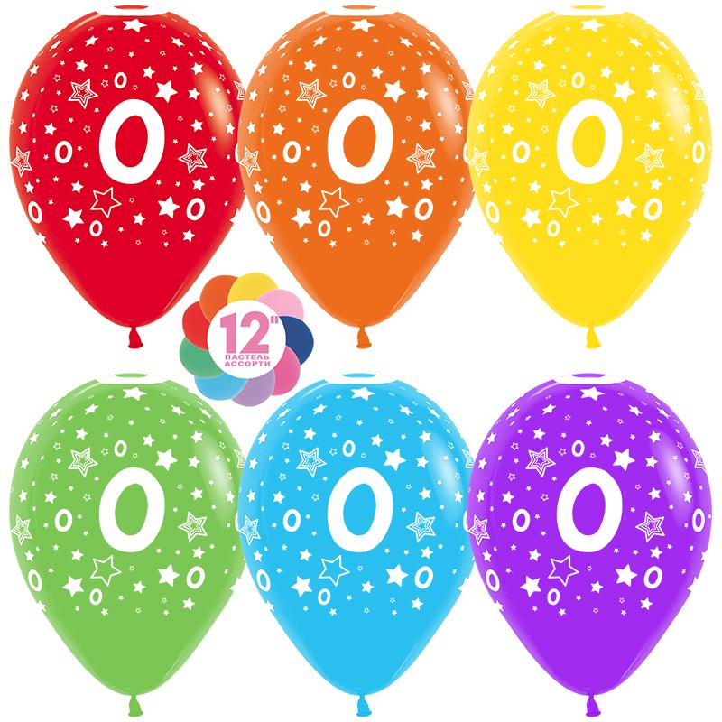 Шар (12''/30 см) Цифра 0 (звезды), Ассорти, пастель, 5 ст, 1 шт.