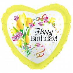 Шар (18''/45 см) Сердце, С Днем рождения (желтые цветы), Желтый, 1 шт.