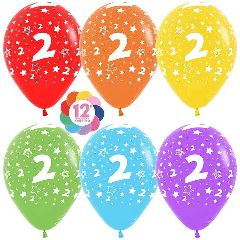Шар (12''/30 см) Цифра 2 (звезды), Ассорти, пастель, 5 ст, 1 шт.