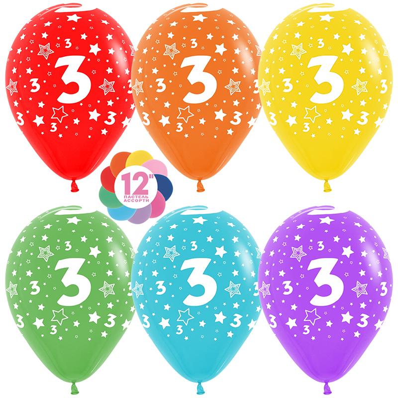 Шар (12''/30 см) Цифра 3 (звезды), Ассорти, пастель, 5 ст, 1 шт.
