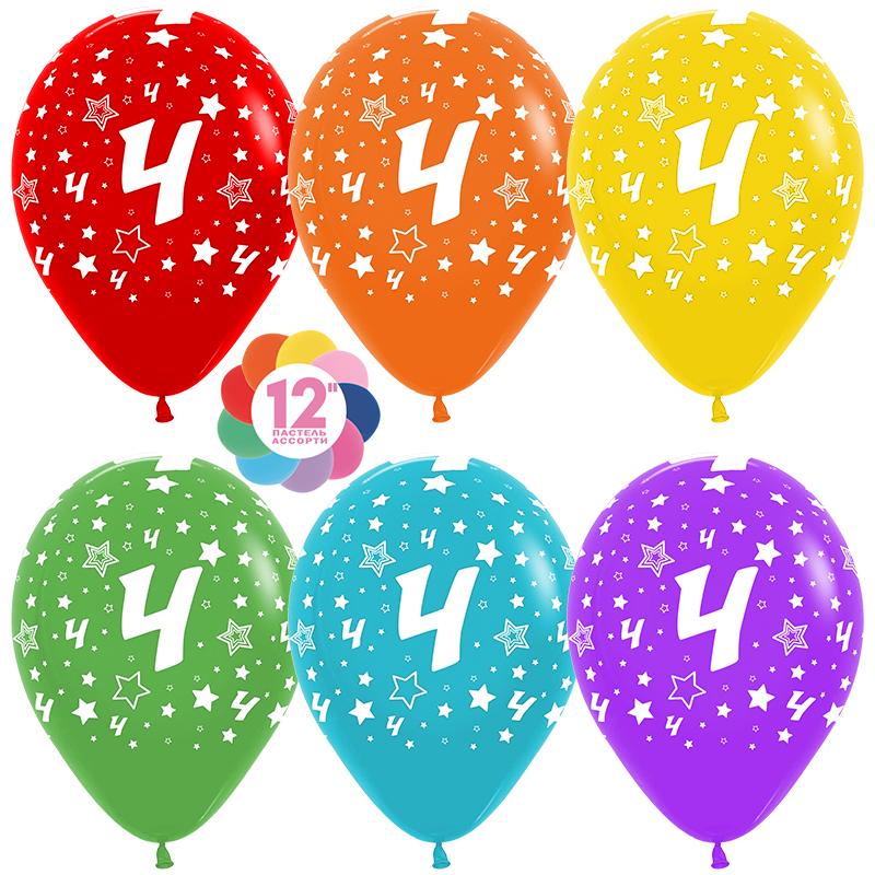 Шар (12''/30 см) Цифра 4 (звезды), Ассорти, пастель, 5 ст, 1 шт.