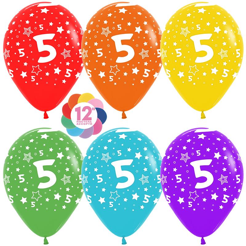 Шар (12''/30 см) Цифра 5 (звезды), Ассорти, пастель, 5 ст, 1 шт.