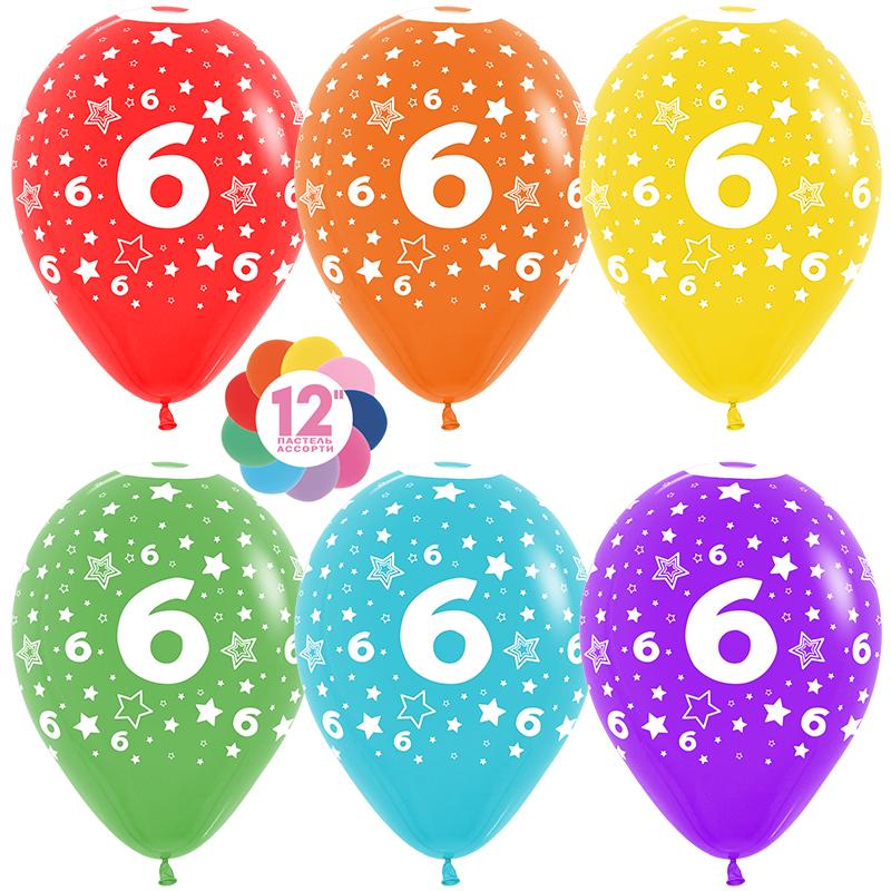 Шар (12''/30 см) Цифра 6 (звезды), Ассорти, пастель, 5 ст, 1 шт.