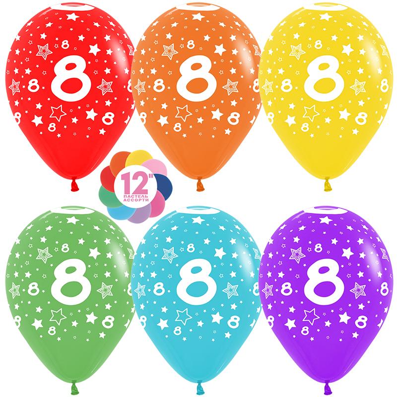 Шар (12''/30 см) Цифра 8 (звезды), Ассорти, пастель, 5 ст, 1 шт.