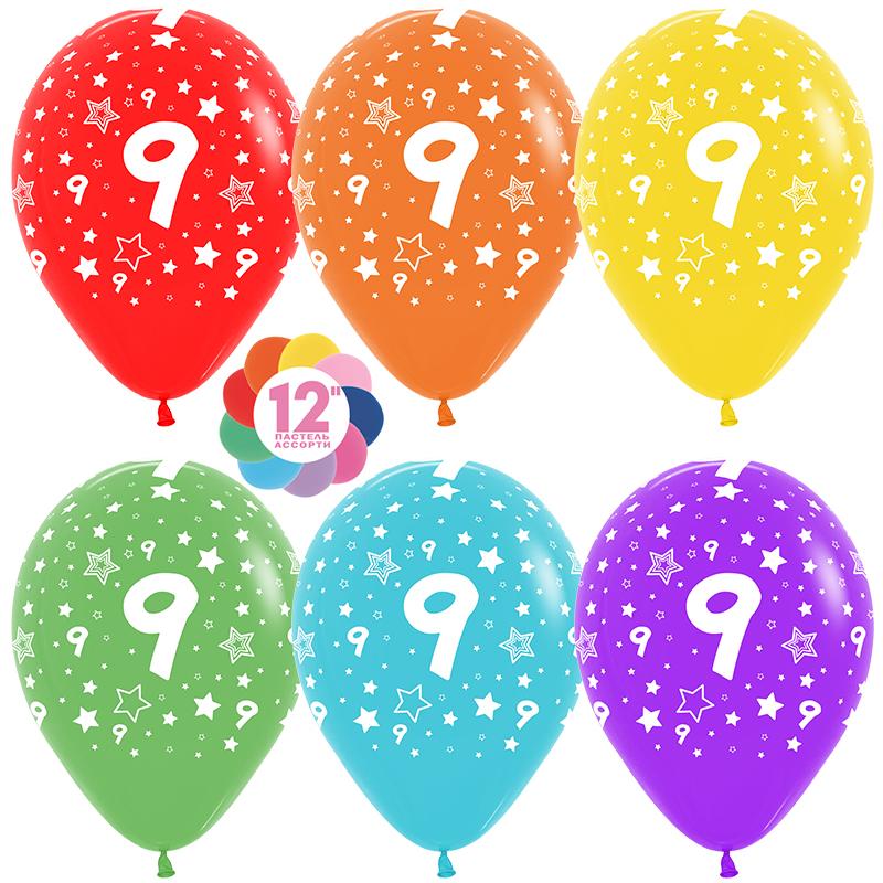 Шар (12''/30 см) Цифра 9 (звезды), Ассорти, пастель, 5 ст, 1 шт.