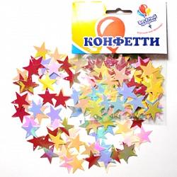Конфетти Звезды разноцветные