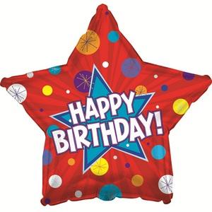 Шар (18''/46 см) Звезда, С Днем рождения (динамичная звезда) Красный, 1 шт.